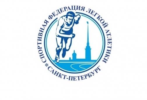 http://sflaspb.ru/sites/default/files/styles/news/public/logo_dlya_sayta_fla_34.jpg?itok=CIUH5gpu